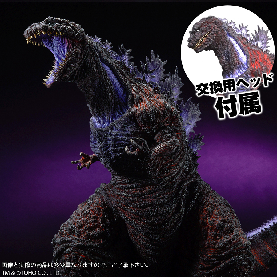 X-Plus Gigantic Shin Godzilla Ric version