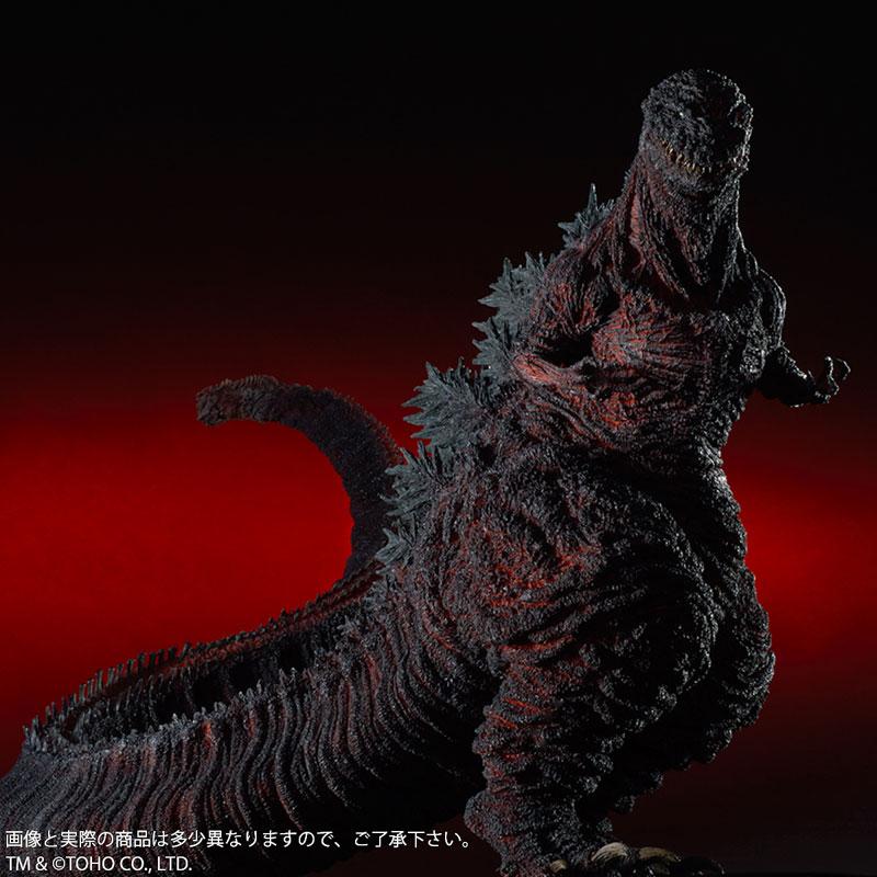 X-Plus Gigantic Shin Godzilla Standard