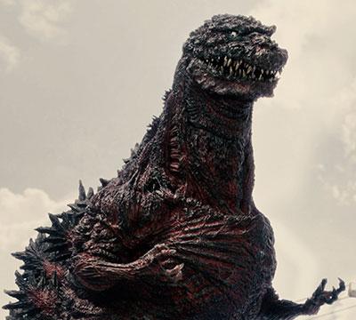X-Plus Gigantic Shin Godzilla Streetview