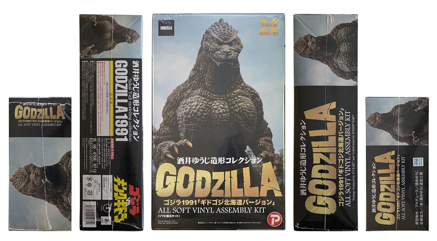 Toho 30cm Series Yuji Sakai Modeling Collection Godzilla 1995 Soft Vinyl Kit Clear Yellow Version