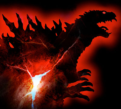 MyKaiju Godzilla | Godzilla 2000 Poster