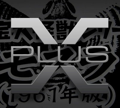 MyKaiju Godzilla | X-Plus 25cm Series