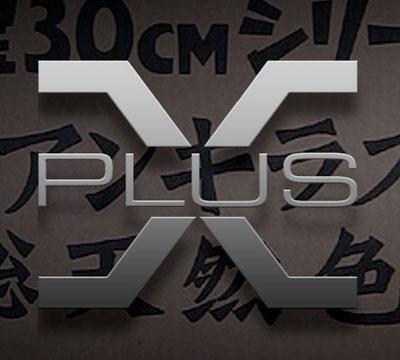 MyKaiju Godzilla | X-Plus 30cm Series