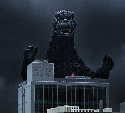 X-Plus 30cm Godzilla 1975 Appears