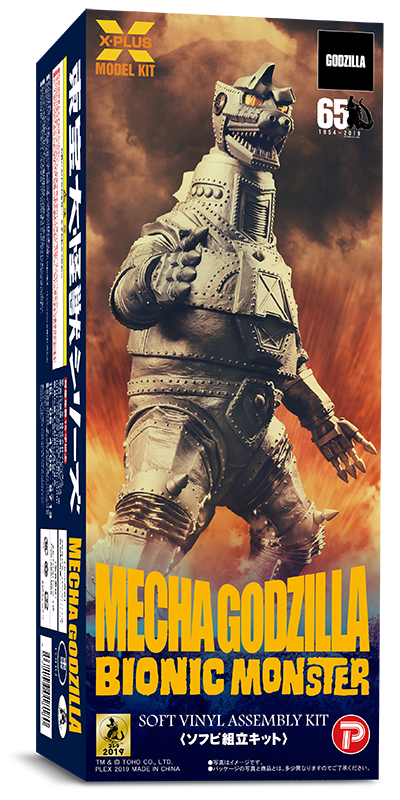 X-Plus MechaGodzilla box art by MyKaiju