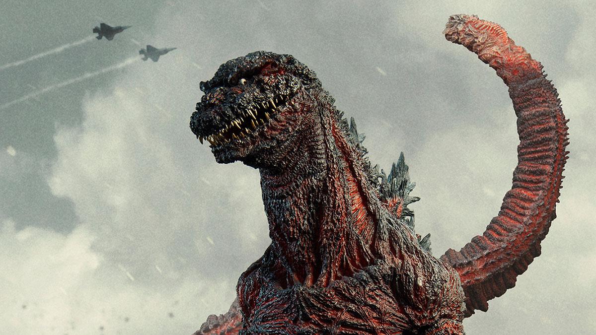 X-Plus Gigantic Godzilla 2016