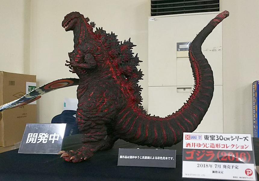 X-Plus 30cm Yuji Sakai Shin Godzilla preview