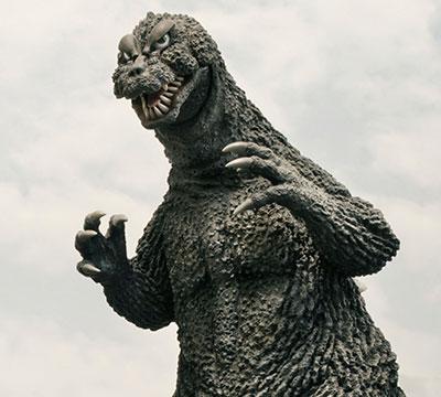 MyKaiju Godzilla | X-Plus 30cm Godzilla 1964