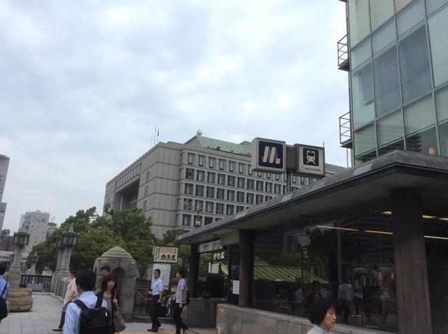 Yodoyabashi