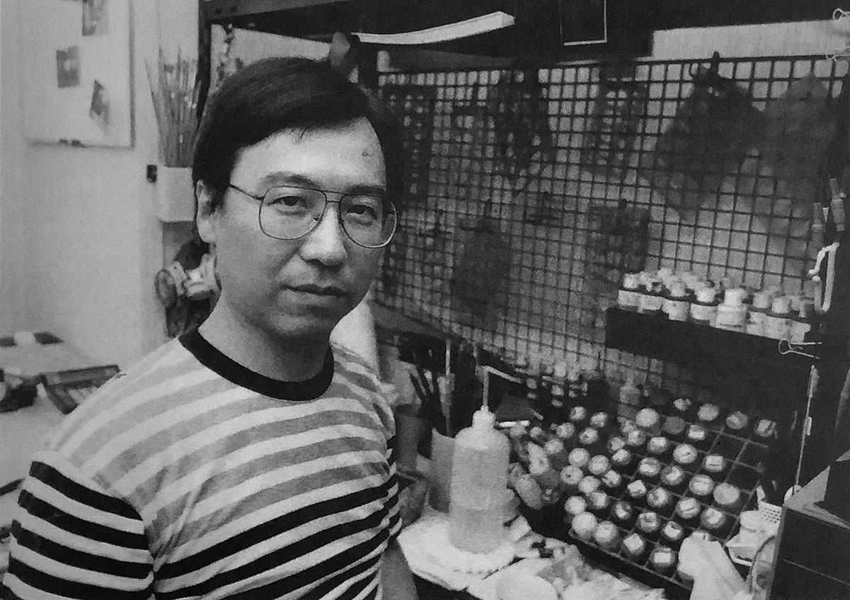 Yuji Kaida